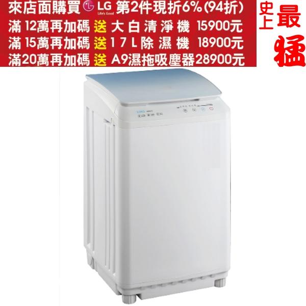 KOLIN歌林【BW-35S01】3.5KG單槽迷你洗衣機