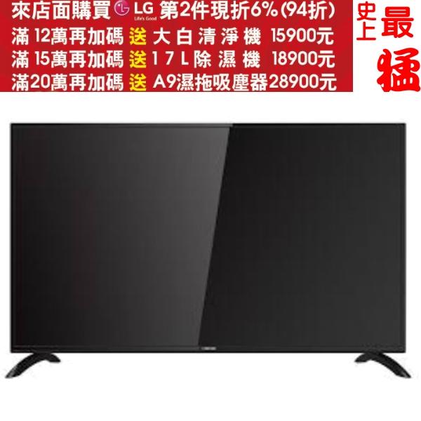 《結帳更優惠》TATUNG大同【DC-32K70】32吋電視