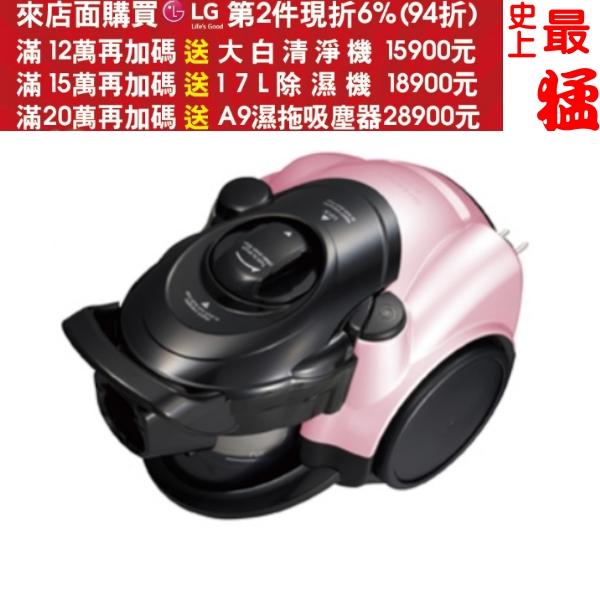 《結帳更優惠》SHARP夏普【EC-CT12R-P】吸塵器