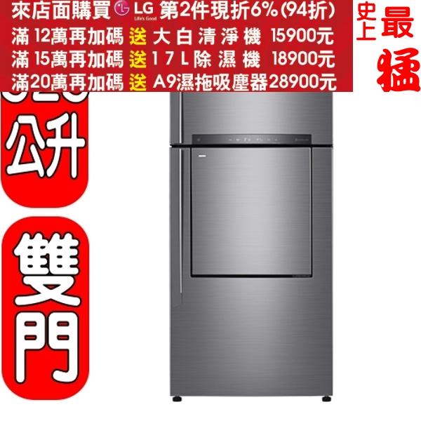 《結帳更優惠》LG樂金【GN-DL567SV】525公升變頻上下門冰箱