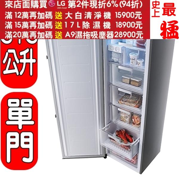 《結帳更優惠》LG樂金【GR-FL40SV】雙門冰箱