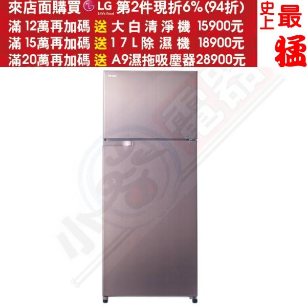 《最終結帳自動再打X折》TOSHIBA東芝【GR-H55TBZ(N)】505公升 變頻電冰箱 優雅金
