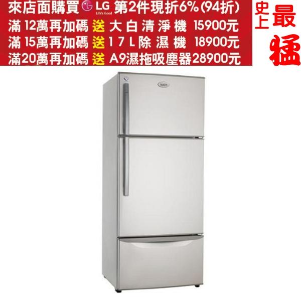 《結帳更優惠》KOLIN歌林【KR-348V01】481L雙門風扇式變頻電冰箱