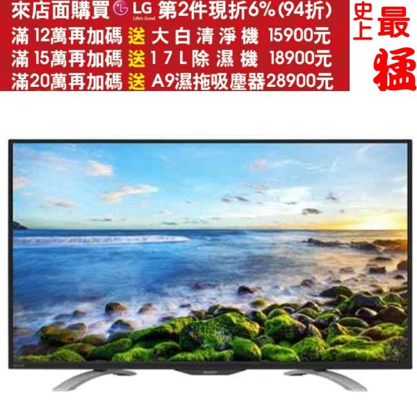 《結帳更優惠》SHARP夏普【LC-45LE580T】電視《45吋》含標準安裝