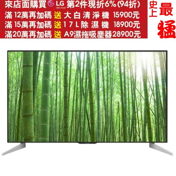 《結帳更優惠》SHARP夏普【LC-60UA6500T】60吋夏普4K智慧連網電視