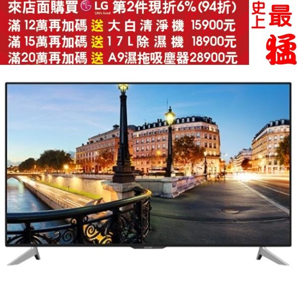 《結帳更優惠》SHARP夏普【LC-60UA6800T】60型 4K聯網日本原裝液晶電視