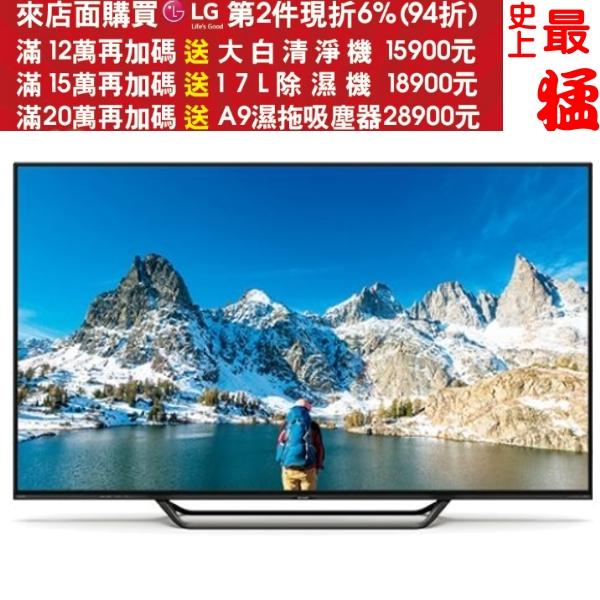 《結帳更優惠》SHARP夏普【LC-70X500T】60型 4K聯網日本原裝液晶電視