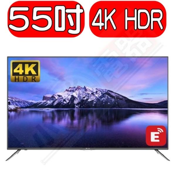 (含運無安裝)海爾55吋4K HDR聯網(與TL-55M300 TL-55R300 E55-700 S55-700同面板吋)電視LE55K6500U《來店LG加碼第2件現折94折+12期0利率》
