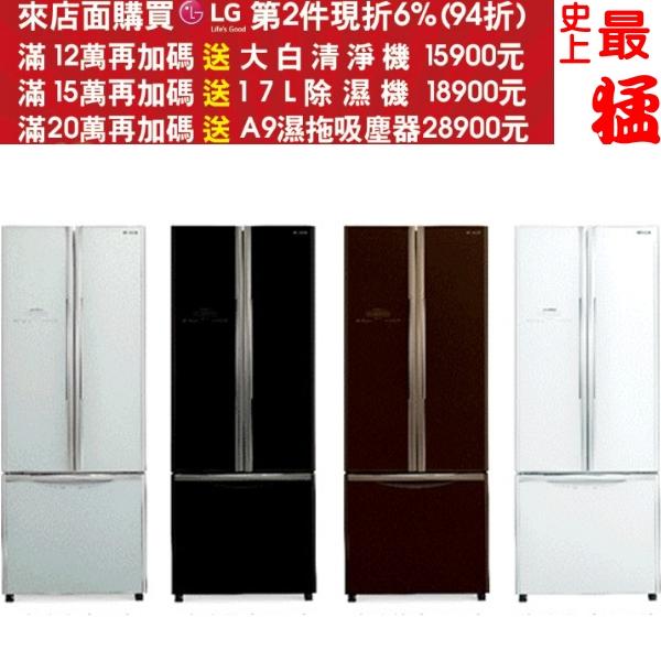 《加碼贈7-11禮券1000元》HITACHI日立【RG430】三門對開冰箱