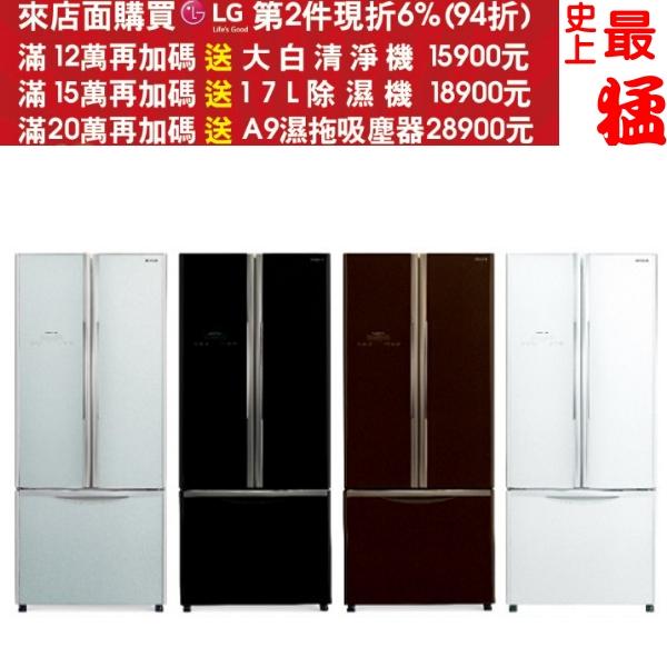 《加碼贈7-11禮券1000元》HITACHI日立【RG470】三門對開冰箱
