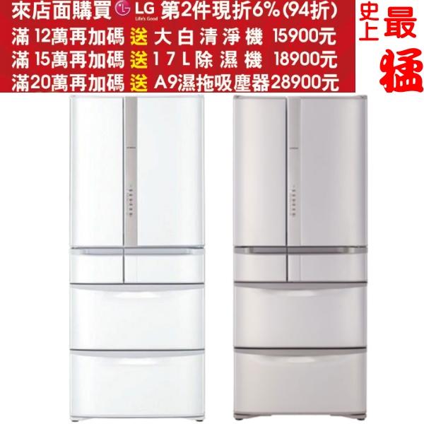 《結帳更優惠》HITACHI日立【RSF62J】615L日製六門變頻電冰箱
