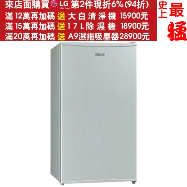 《最終結帳自動再打9折》SAMPO聲寶【SR-A10】95公升單門冰箱(CP值高於R1072LA R1091W)