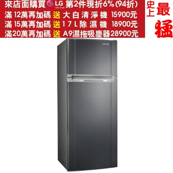 《最終結帳自動再打9折》SAMPO聲寶【SR-A34D(S3)】340L二門變頻冰箱
