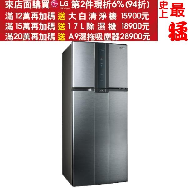 《最終結帳自動再打9折》SAMPO聲寶【SR-A53D(K3)】535L雙門變頻冰箱