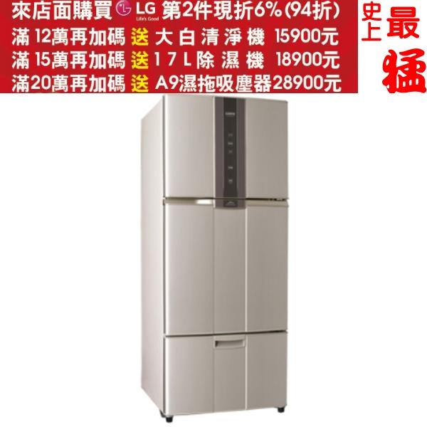 《最終結帳自動再打9折》SAMPO聲寶【SR-A58DV(R6)】580L三門變頻冰箱