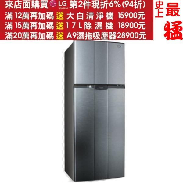 《結帳更優惠》SAMPO聲寶【SR-A58G(K3)】580公升定頻節能冰箱