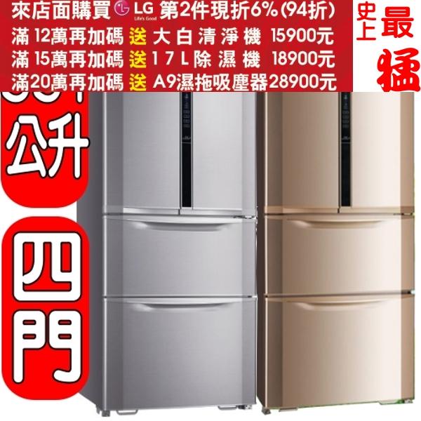 《結帳更優惠》SANLUX台灣三洋【SR-B551DVF】《變頻》四門冰箱