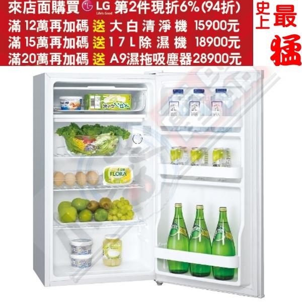 《結帳更優惠》SANLUX台灣三洋【SR-B97A5】97L單門冰箱