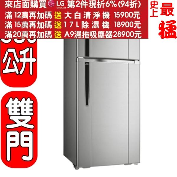 《結帳更優惠》SANLUX台灣三洋【SR-C580BV1】580公升直流變頻雙門冰箱《來店LG加碼第2件現折94折+12期0利率》