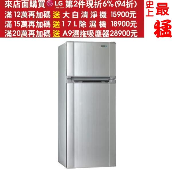 《結帳更優惠》SAMPO聲寶【SR-M46G(S2)】《455公升》雙門冰箱