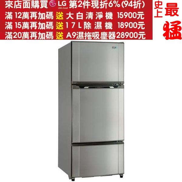 《結帳更優惠》SAMPO聲寶【SR-M58GV(S3)】《580公升》三門冰箱
