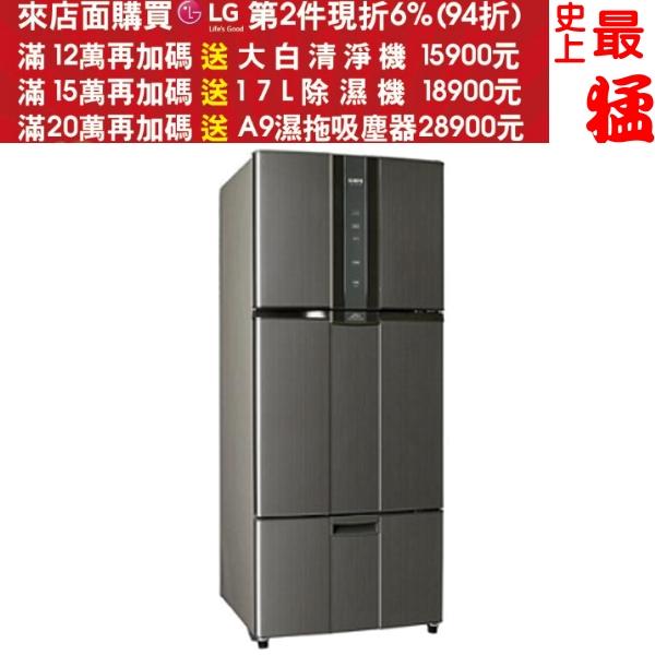 《結帳更優惠》SAMPO聲寶【SR-N58DV(K2)】《580公升》變頻三門冰箱