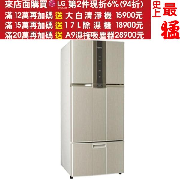 《結帳更優惠》SAMPO聲寶【SR-N58DV(Y2)】《580公升》變頻三門冰箱