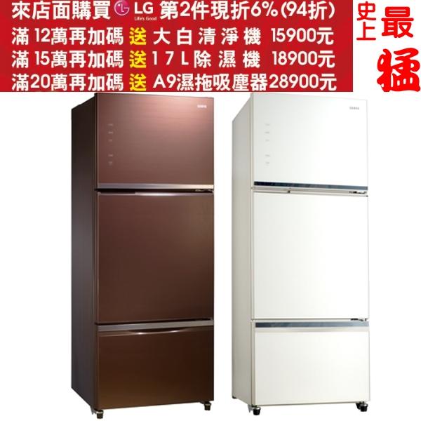 《最終結帳自動再打9折》SAMPO聲寶【SR-P46GDV】《三門》冰箱