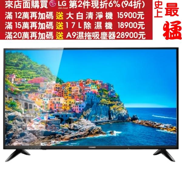《結帳更優惠》CHIMEI奇美【TL-43A600】43吋電視(取代TL-43A500)
