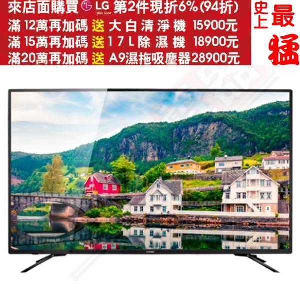 《結帳更優惠》CHIMEI奇美【TL-65M200】65吋 4K電視