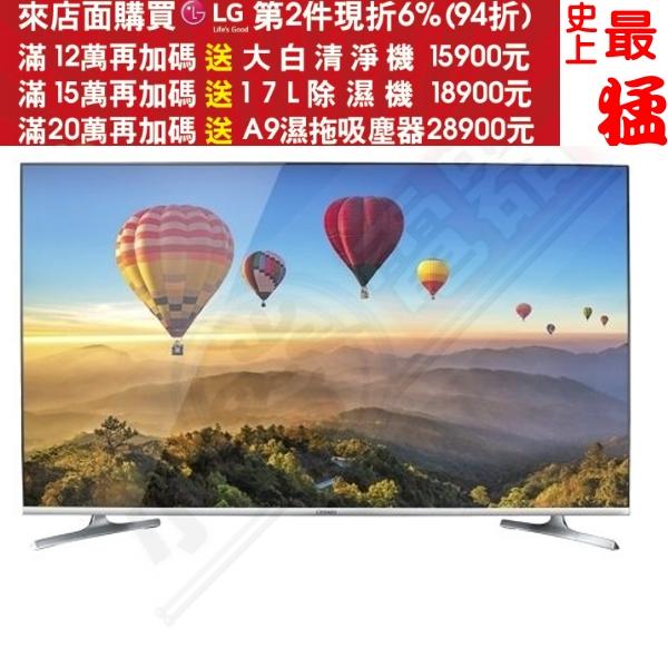 《結帳更優惠》CHIMEI奇美【TL-65R300】65型4K HDR智慧聯網顯示器+視訊盒