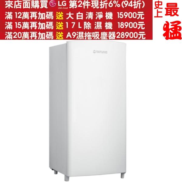 《結帳更優惠》TATUNG大同【TR-150HTW-W】150L單門冰箱《150公升大容量不輸R1001N/R1091W東元小鮮綠》
