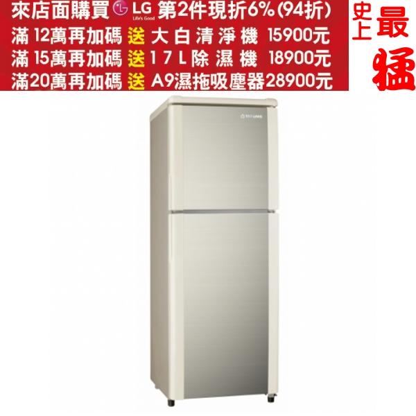 《結帳更優惠》TATUNG大同【TR-B140S-AG】140L大同雙門冰箱