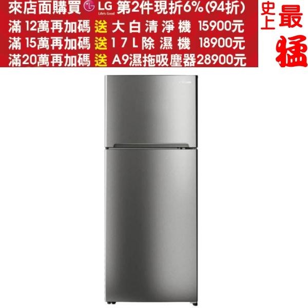 《結帳更優惠》TATUNG大同【TR-B480VD-RS】480L變頻雙門冰箱