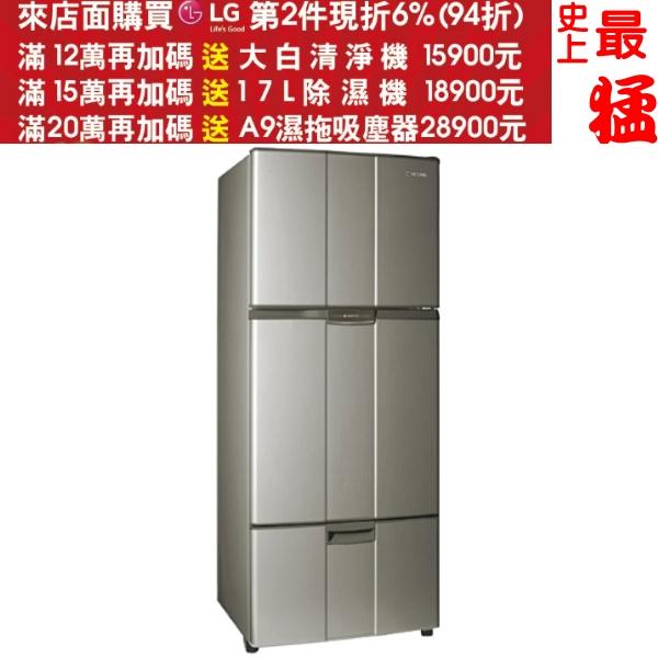 《結帳更優惠》TATUNG大同【TR-C630VP-AG】《三門》冰箱《來店LG加碼第2件現折94折+12期0利率》