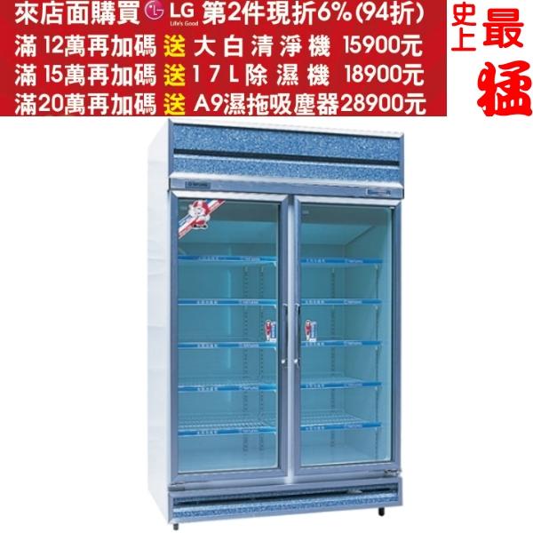 《結帳更優惠》TATUNG大同【TRG-4RA】《三門》冷藏櫃