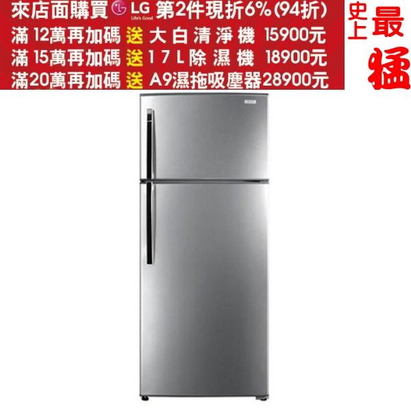 CHIMEI奇美【UR-P48VB1】480公升冰箱