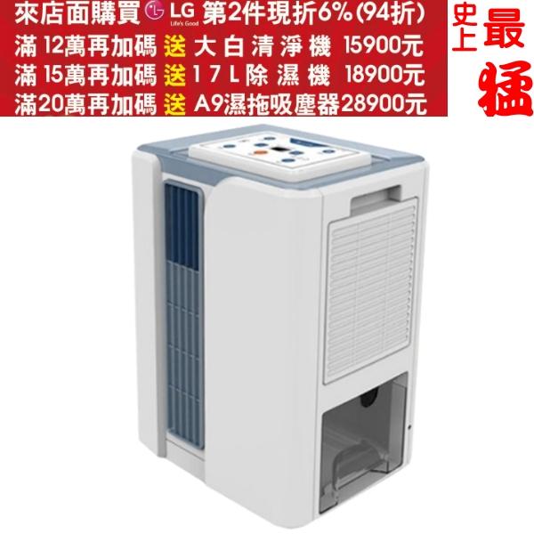 元山【YS-3012SAR】移動式冷氣
