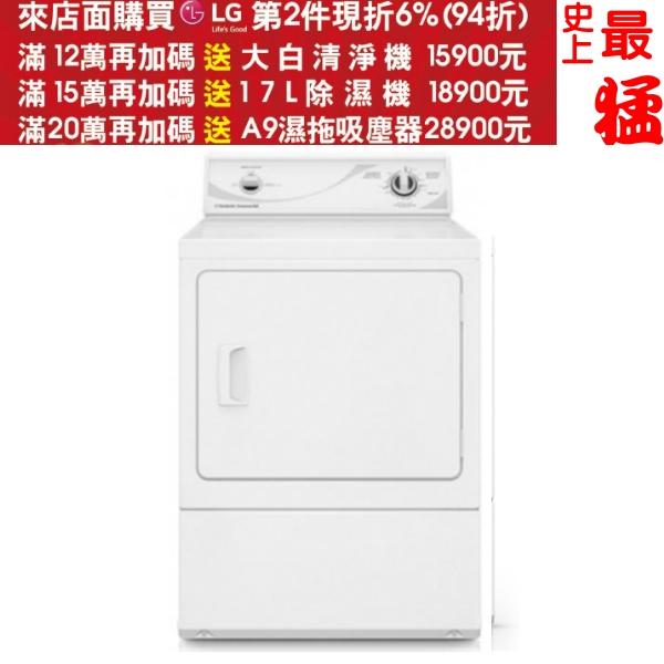 《結帳更優惠》優必洗【ZDG3SR-W】15公斤滾筒乾衣機(瓦斯型)《來店LG加碼第2件現折94折+12期0利率》