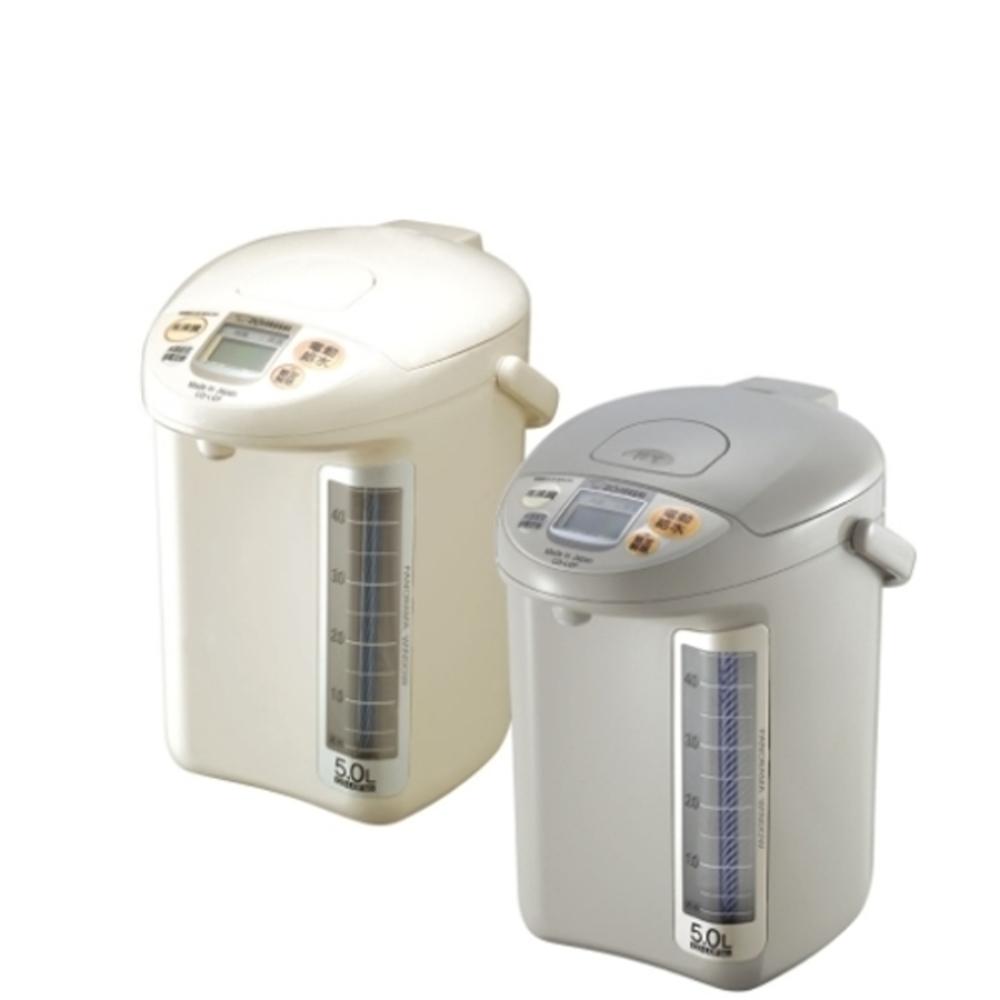 象印【CD-LGF50】熱水瓶《來店LG加碼第2件現折94折+12期0利率》