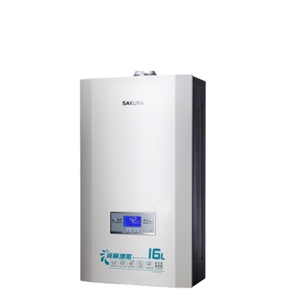 《結帳更優惠》(含全省安裝)櫻花16L強制排氣(與DH1693A同款)熱水器數位式DH-1693A《來店LG加碼第2件現折94折+12期0利率》