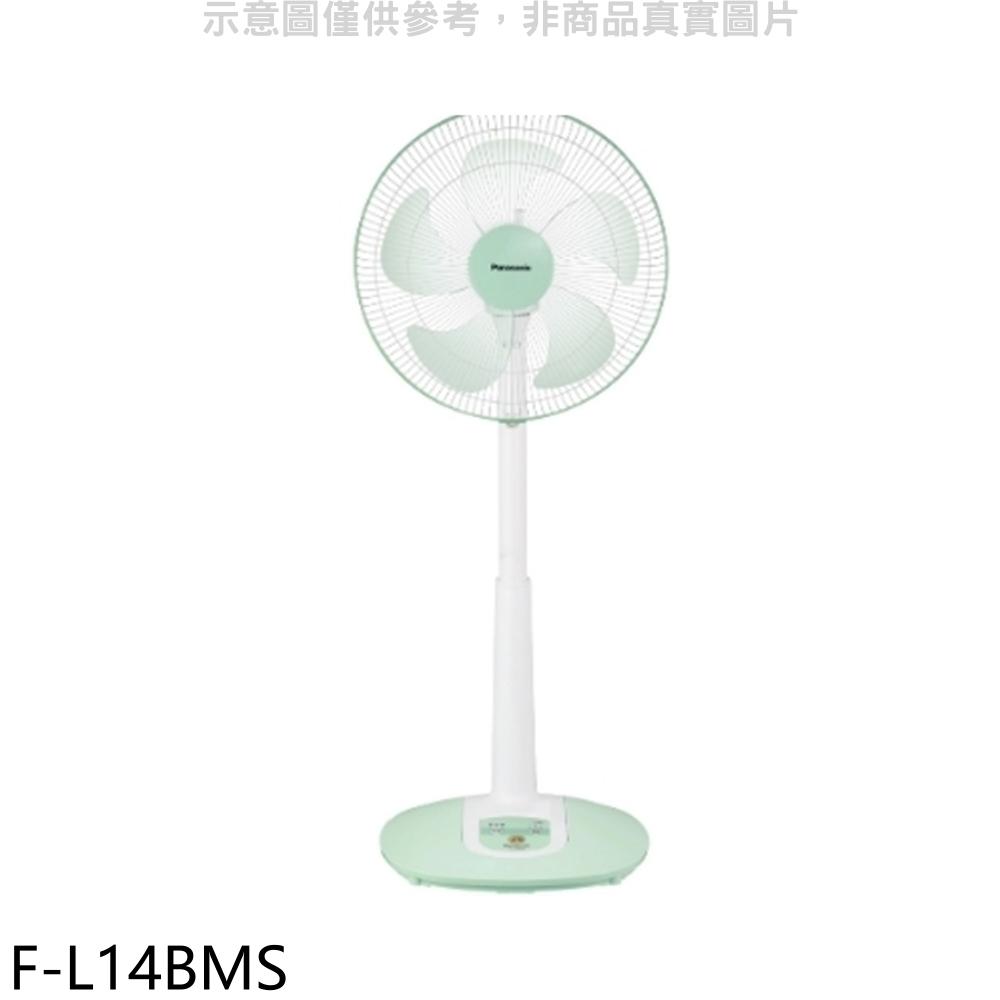 《結帳更優惠》Panasonic國際牌【F-L14BMS】電風扇《來店LG加碼第2件現折94折+12期0利率》