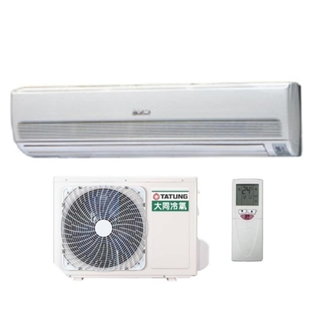 TATUNG大同【R-1252DPN/FT-1252DJN】分離式冷氣《來店LG加碼第2件現折94折+12期0利率》