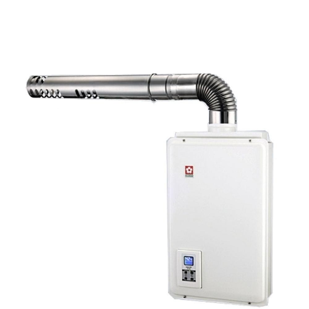 《結帳更優惠》(含全省安裝)櫻花16公升數位式強制排氣熱水器H-1680(與SH-1680同款)《來店LG加碼第2件現折94折+12期0利率》