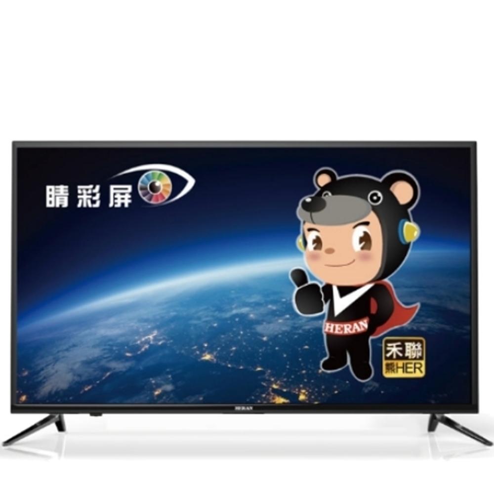 HERAN禾聯【HC-32DA2】《32吋》電視《來店LG加碼第2件現折94折+12期0利率》