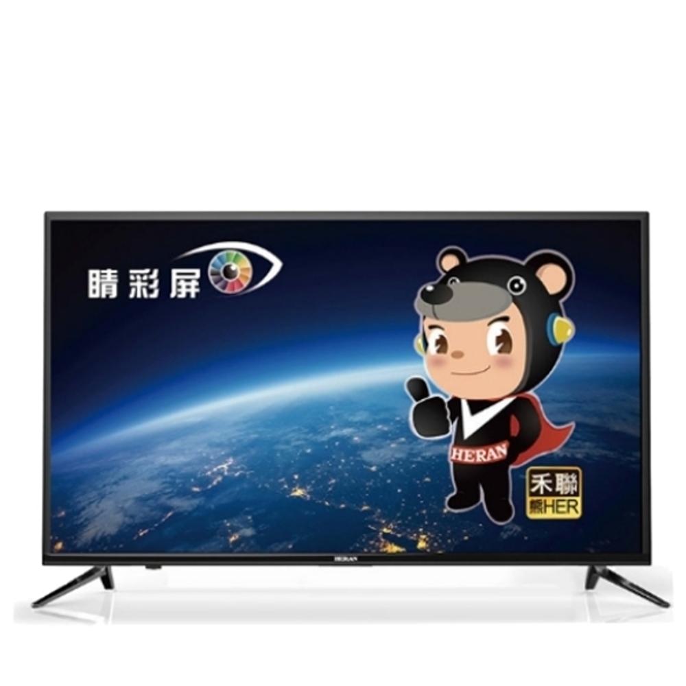 HERAN禾聯【HD-32DCT】《32吋》電視《來店LG加碼第2件現折94折+12期0利率》