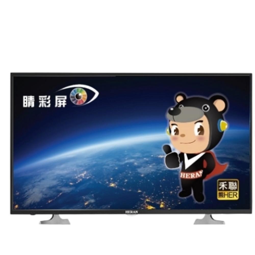HERAN禾聯【HD-32DF9】電視《32吋》《來店LG加碼第2件現折94折+12期0利率》