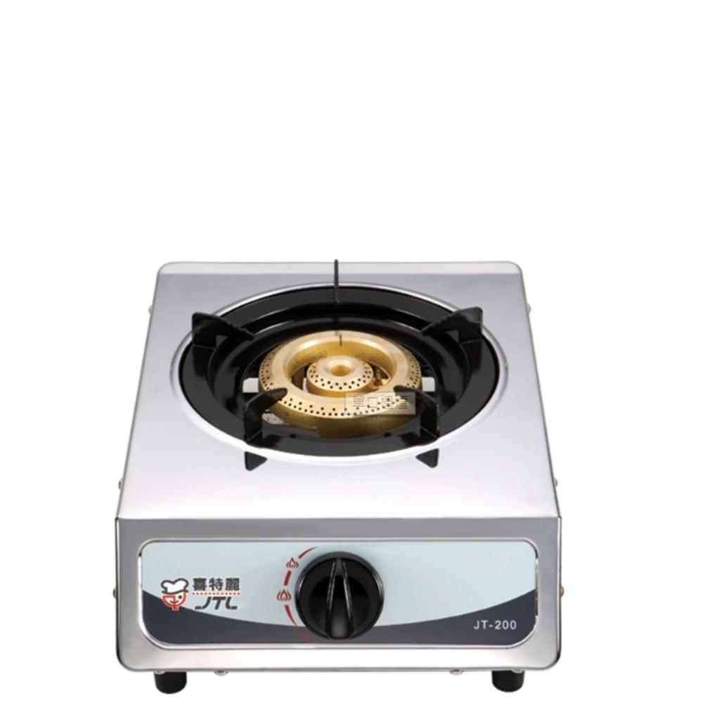 (全省安裝)喜特麗單口台爐(JT-200與同款)瓦斯爐桶裝瓦斯JT-200_LPG《來店LG加碼第2件現折94折+12期0利率》