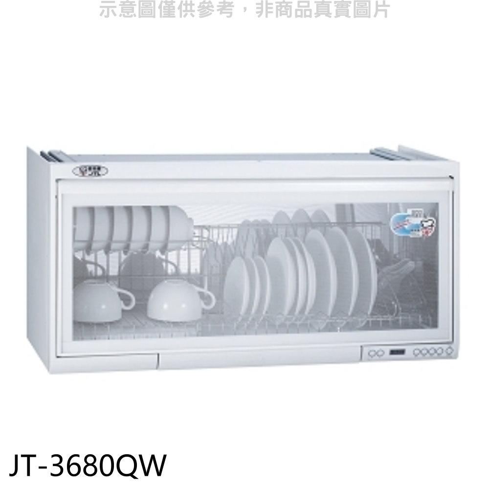 (全省安裝)喜特麗80公分臭氧電子鐘懸掛式(與JT-3680Q同款)烘碗機白色JT-3680QW《來店LG加碼第2件現折94折+12期0利率》
