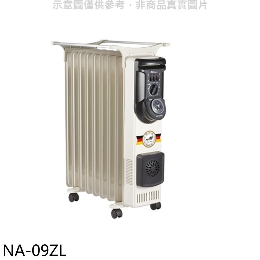 《結帳更優惠》北方【NA-09ZL】9葉片式恆溫電暖爐《來店LG加碼第2件現折94折+12期0利率》